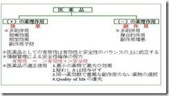 情報媒体-009b